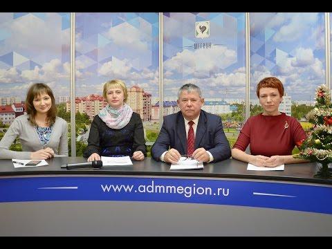 Онлайн-трансляция интервью главы Мегиона Олега Дейнека и председателя думы Елены Коротченко