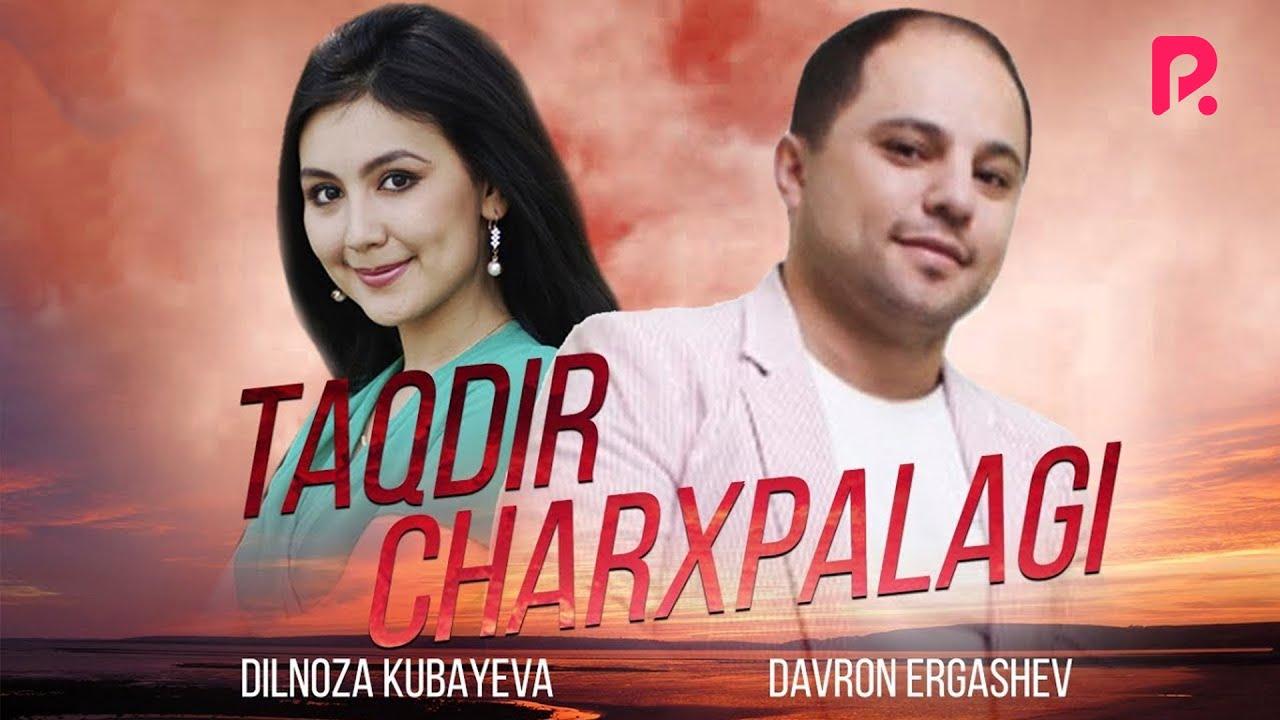 Taqdir charxpalagi (o'zbek film) | Такдир чархпалаги (узбекфильм) 2005