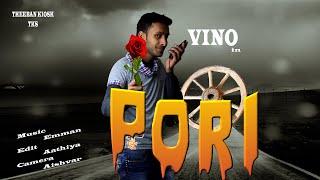 Pori - First Look Motion Poster | Vino | Shivavinoban | Emman | Aishvar | Aathiya