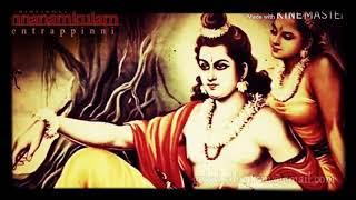 Seetha devi thedi malayali song.