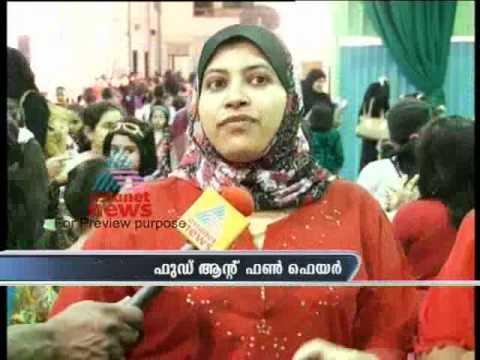 Food and Fun Fair-Middle East International School, Riyadh