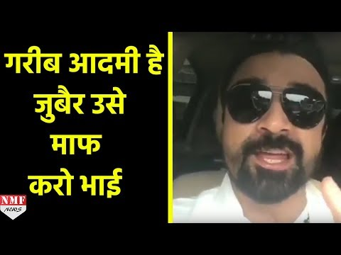 Ajaz Khan slams Zubair khan on FACEBOOK Live for Abusing Salman khan