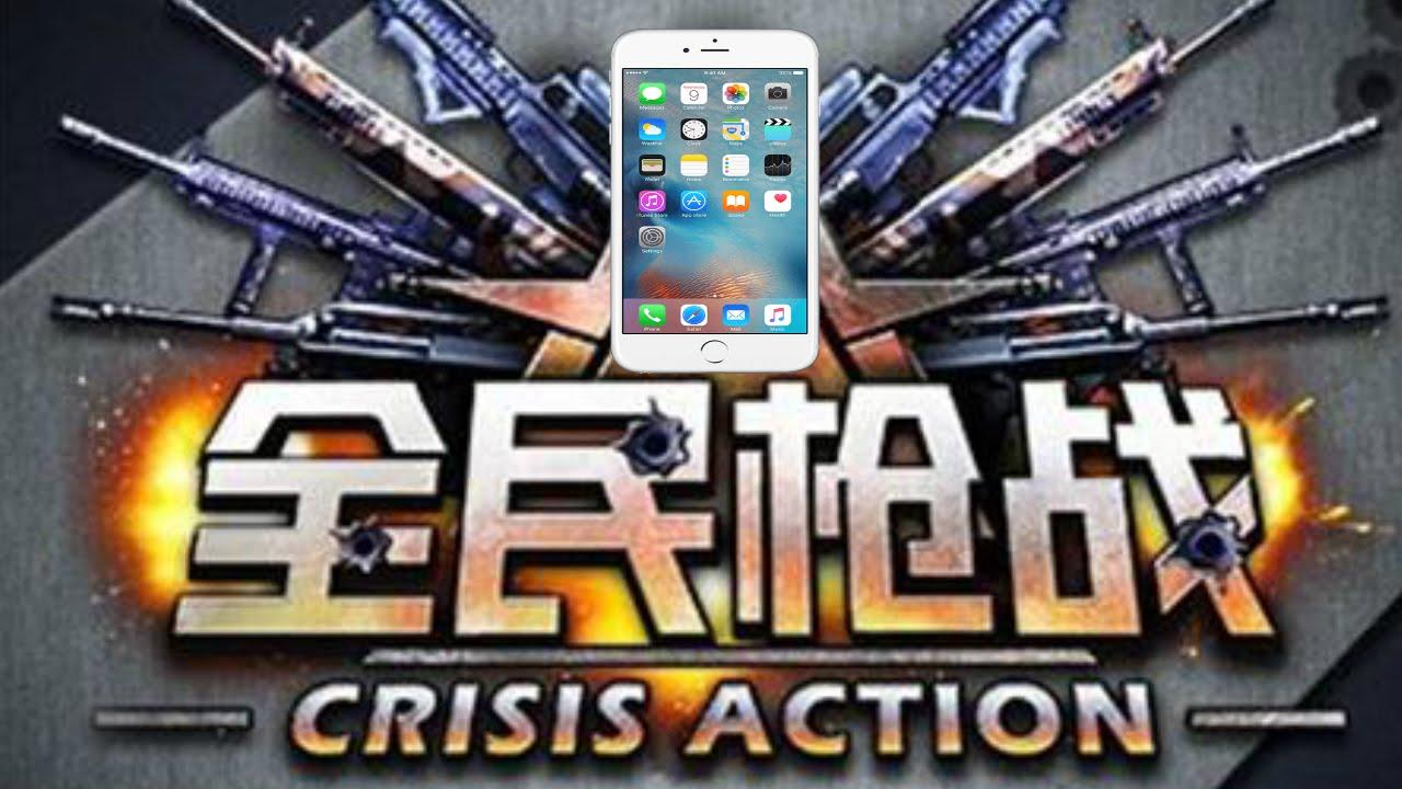 China mobile model xltel gt i500 only games free download | used.