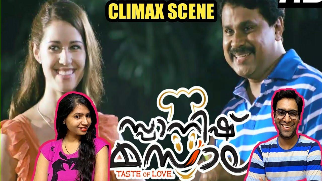 Spanish Masala Movie Climax Scene Reaction   Malayalam Full Movie Scenes   Cine Entertainment