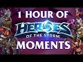 ⚡️1 HOUR OF HOTS MOMENTS | Best of Epic Moments 2018 (Heroes of the Storm Best of 2018)