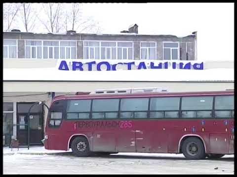 Автобусы пойдут по особому расписанию
