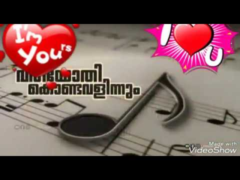 Romantic Malayalam WhatsApp Status