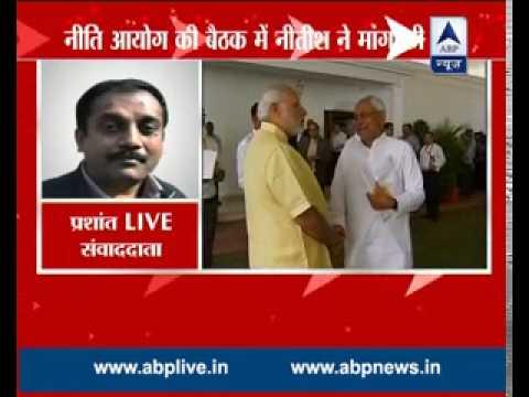 Bihar elections: Nitish Kumar demands to release caste census data during Niti Ayog meeting Mp3