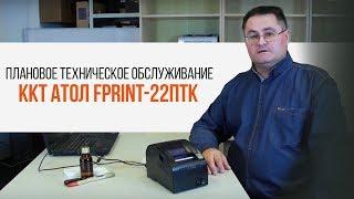 видео Ремонт принтеров, техническое обслуживание принтеров