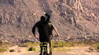 Repeat youtube video 살인의막장 숟가락 살인마 자체자막