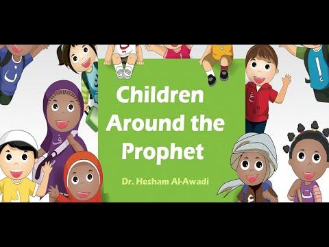 children-around-the-prophet-by-dr.-hesham-al-awadi