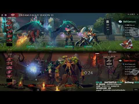 【三好大叔Dota2】Secret Vs EG P1 2020春节Major总决赛