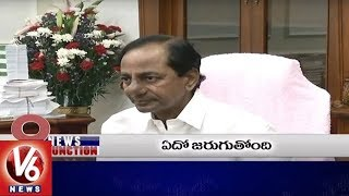 9 PM Headlines , CM KCR Delhi Tour , VRO Recruitment , Heavy Rains , V6 News