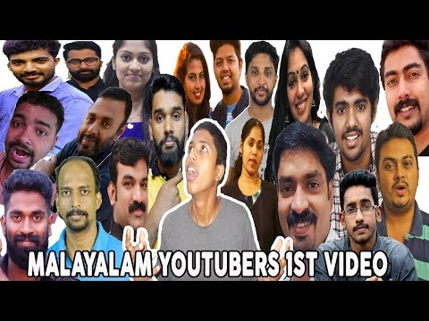 Malayalam Youtubers first videos | M4 tech |  Jayaraj G Nath | Mia Kitchen | GOM