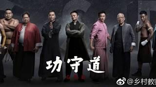 Video Film Terbaru Donnie Yen , Jet Lee , Jack Ma , Sammo Hung , Tony Jaa , Wujing download MP3, 3GP, MP4, WEBM, AVI, FLV Oktober 2018