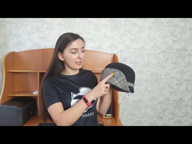 Шляпа, Рейне Грейблэк