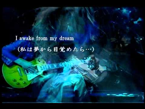 X JAPAN 「ENDLESS RAIN」日本語訳詞&フランス語 Version