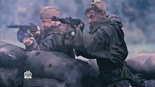 Схватка в Маньчжурии Орден Военный боевик