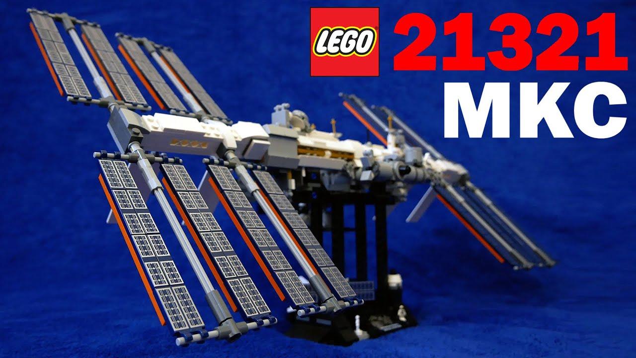 Международная Космическая Станция из ЛЕГО: Обзор набора LEGO Ideas 21321