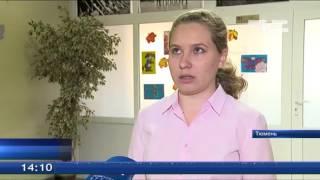 Стартовал основной этап всероссийской олимпиады «Русский с Пушкиным»