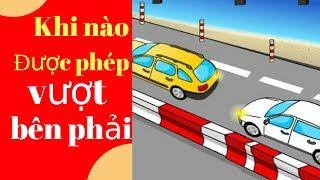 Khi nào xe được phép Vượt bên phải #Giaothong888