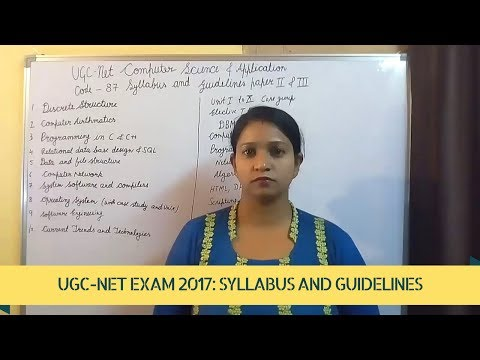 UGC NET Computer Science and Applications 2017 : Syllabus and Guidelines for Papers 2 & 3