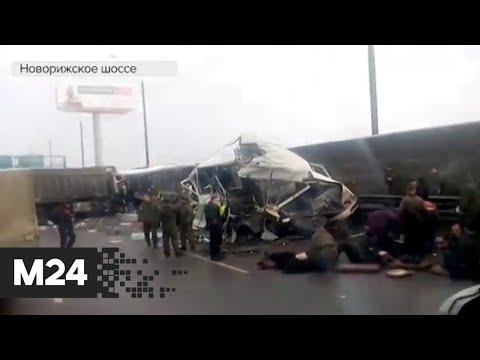 Водитель грузовика, протаранивший автобус с военными на Новорижском шоссе, не признал вину