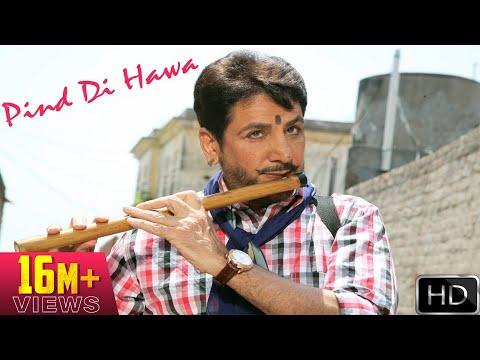 Pind Di Hawa | Gurdas Maan | Official Music Video