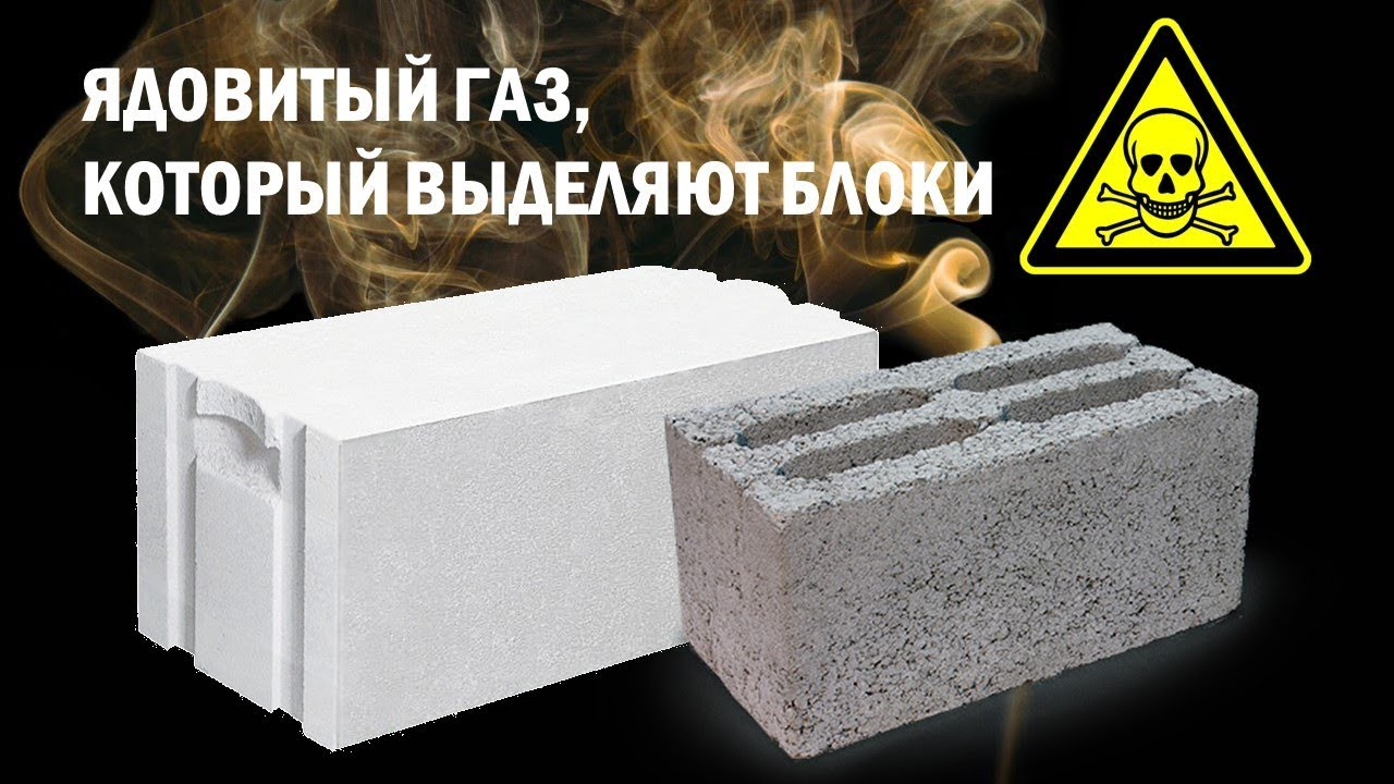 Автоклавный газобетон иркутск цена. Автоклавный газобетон купить иркутск может у компании аск. Цена на газобетон в иркутске постоянно.