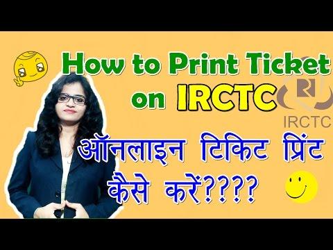How to Print a Railway Ticket On IRCTC 2017  रेलवे टिकट कैसे प्रिंट करें??