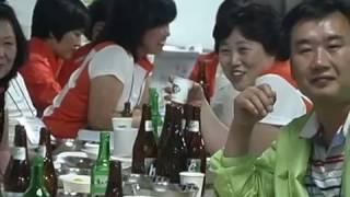 쌍백초등학교 동창회 43회 주관기 추억의 동영상