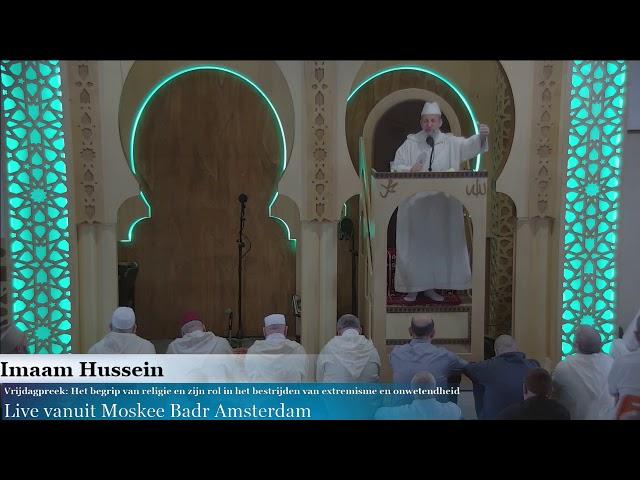 Imaam Hussein: Het begrip van religie en zijn rol in het bestrijden van extremisme en onwetendheid 2