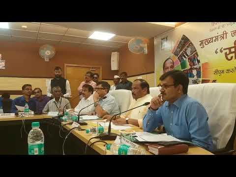 रघुवर दास डीसी बोकारो राय महिमापत रे  पर भड़के, Raghubar Das Ki Janta Se Sidhi Bat Jansamwad