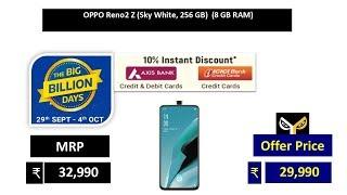 OPPO Reno2 Z (Sky White, 256 GB) (8 GB RAM)