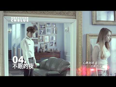 CNBLUE韓語迷你5輯《Can't Stop》全台正式發行中