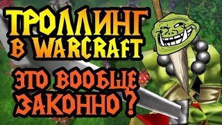 PCG123 (ORC) vs Lubber (UD). ОЧЕНЬ МНОГО БАШЕН! Cast #45 [Warcraft 3]