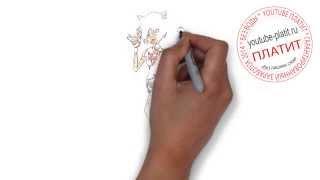 Как нарисовать монстр хай простым карандашом  Учимся рисовать монстр хай джиджи(как рисовать монстр хай, как рисовать монстр хае, как рисовать монстр хай поэтапно, как рисовать монстр..., 2014-08-06T05:08:53.000Z)