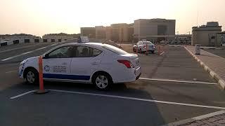 90 parking Dubai driving test
