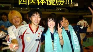滋賀医大ハンドボール部 2012年度 クラブ紹介ムービー