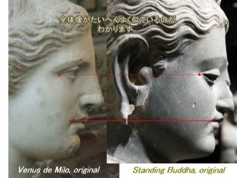 2312(8B)Greek Sculpture and Gandhara Sculpture in One Myster