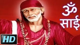 Shirdi Saibaba Best Hindi Devotional Songs - Jukebox 22