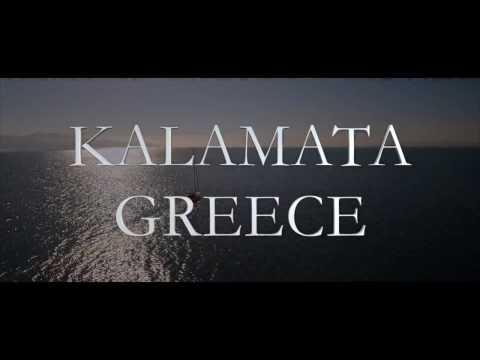Serenity KALAMATA PELOPONNESE GREECE