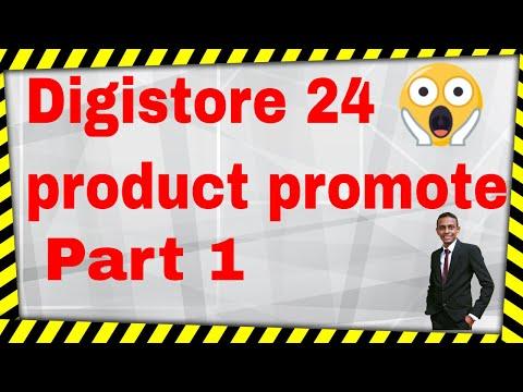 How To Promote Digistore24 link free-part 1 |Affiliate marketing | e money Sinhala