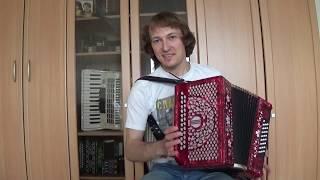 """Гармонь """"Любительская"""" Си мажор перед отправкой в Жуковку"""
