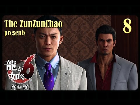 Yakuza 6 #8 – KI-Killer & Oguri Shun bei der Tōjōkai (Let's Play German Deutsch) HD