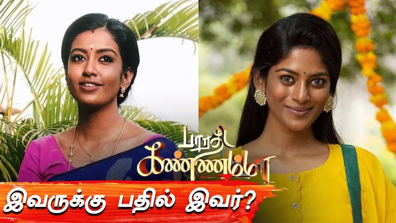 Vinusha Devi likely to Replace Roshni Haripriyan in Bharathi Kannamma   Arun   Vijay TV