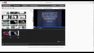 Как добавить заставку к видео(Как добавить видеозаставку к уже имеющемуся видео Создание красивых заставок всего за НЕСКОЛЬКО кликов!!!..., 2012-12-07T13:01:54.000Z)