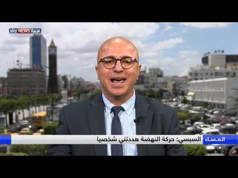 تونس ... حركة النهضة الإخوانية في قفص الاتهام  - 19:54-2018 / 11 / 29