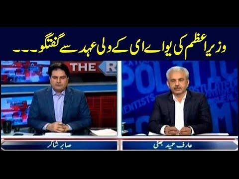 The Reporters | Sabir Shakir | ARYNews | 28 February 2019