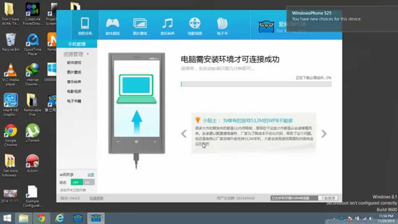 How To Jailbreak! Any Windows Phone 8/8.1 Device ( Nokia ...